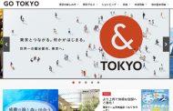 都道府県の観光公式サイトのランキング発表、2017年夏の訪問者数トップは東京都「GO TOKYO」 ―日本観光振興協会【一覧表付き】