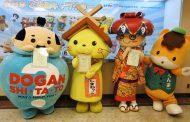 中国旅行大手シートリップ(Ctrip)、日本のご当地キャラクターで人気投票、中国の人気1位に「ぐんまちゃん」