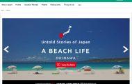 JALとトリップアドバイザーの「知られざる日本」サイト運営開始、訪日外国人旅行者に定番の観光地「以外」を訴求、第一弾は東北・九州・沖縄【動画】