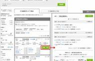 トラベルコ、旅行予約サイトMytrip.comと直接連携、海外発着航空券を拡充