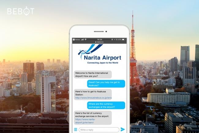 成田空港に訪日客向けAIガイド、スマホで多言語対応、コンシェルジュ業務も可能なチャットボットが情報提供