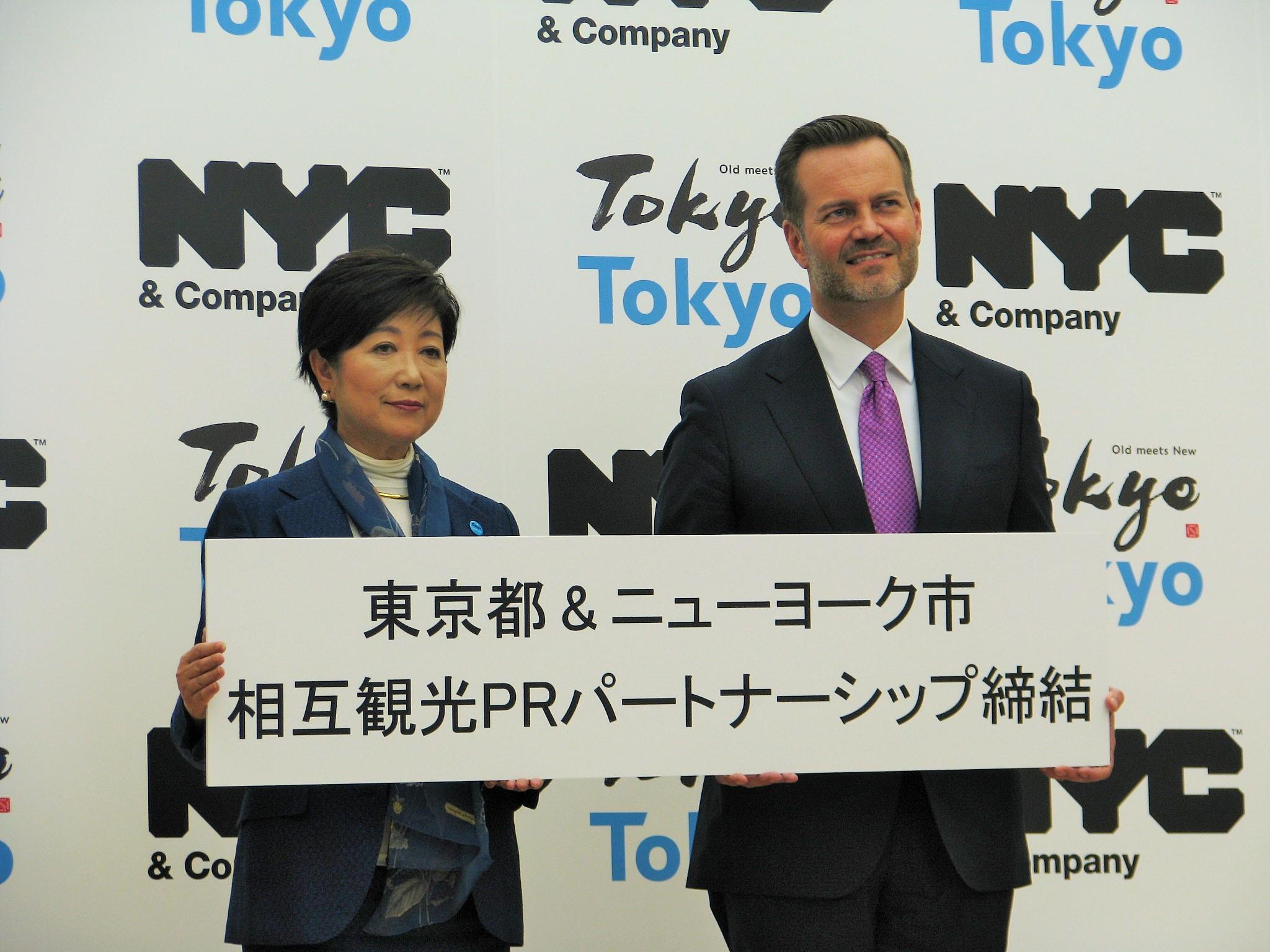 東京都と米ニューヨーク観光局がパートナーシップ締結、観光客の相互拡大へ、東京タワーの特別ライトアップや広告キャンペーンなど