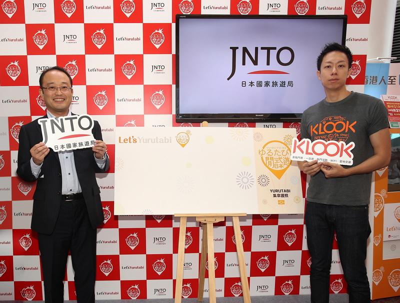 香港拠点の旅行アクティビティ予約「Klook(クルック)」、日本市場に68億円の大型投資、日本政府観光局との共同キャンペーンや旅行会社と連携など