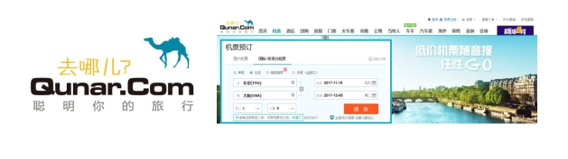 OTAエボラブルアジア、中国で日本の国内航空券の販売強化、中国最大級の旅行検索サービスとシステム連携へ