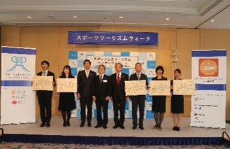 スポーツ文化ツーリズムアワード2017、大阪城トライアスロンや小豆島サイクリングなどが受賞
