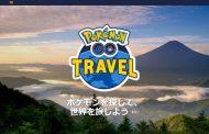 「ポケモンGOトラベル」で日本が舞台に、ユーチューバーがポケモン捕獲の旅をSNSで発信、鳥取砂丘の公認イベントへ