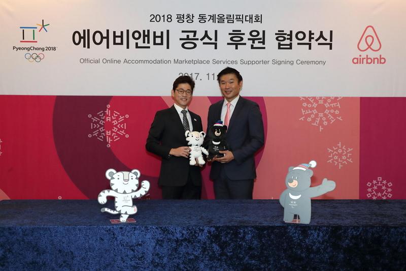 民泊エアビー、2018年平昌冬季オリンピックで公式サポーター契約、旅行者に宿泊施設の提供へ