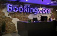 ブッキング・ドットコムが「民泊」で日本参入、楽天と提携、国内の民泊物件を旅館・ホテルと比較検討を可能に