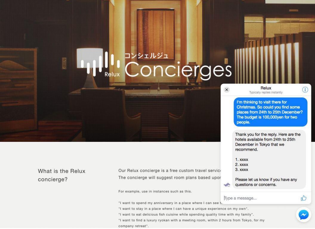 高級宿泊予約サービス「Relux(リラックス)」、フェイスブックの開発中チャットと連携、旅行相談窓口で活用へ