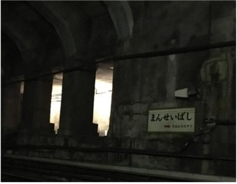 東京の地下鉄遺構でライトアップイベント、幻の駅「萬世橋駅」や「神宮前駅」など ―東京メトロ