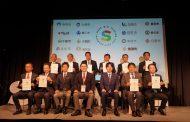 15自治体が「シェアリングシティ」認定、地域の課題にシェアエコで取組み、石川県加賀市など