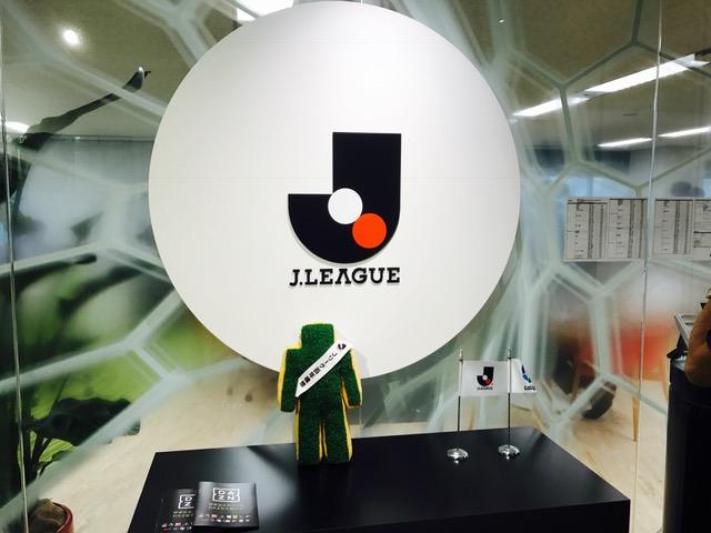 プロサッカー「Jリーグ」が目指す地域活性化とは? 海外選手の獲得が地域にもたらす3つの効果からインバウンド戦略まで聞いてきた