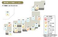 11月3連休の混雑予測は? 「混雑」は仙台・名古屋・福岡など、東京や京都は「空いている」