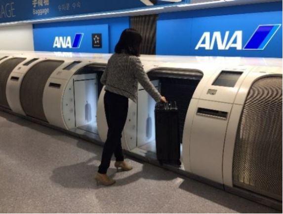ANA、新千歳空港に自動手荷物預け機など設置、チェックインから搭乗までシンプルに