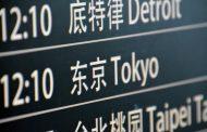 【図解】地震・台風に見舞われた9月、韓国・中国・台湾・香港からの訪日外国人旅行者数を比較してみた