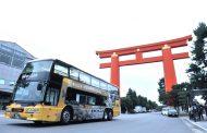 京都にバスで「走る
