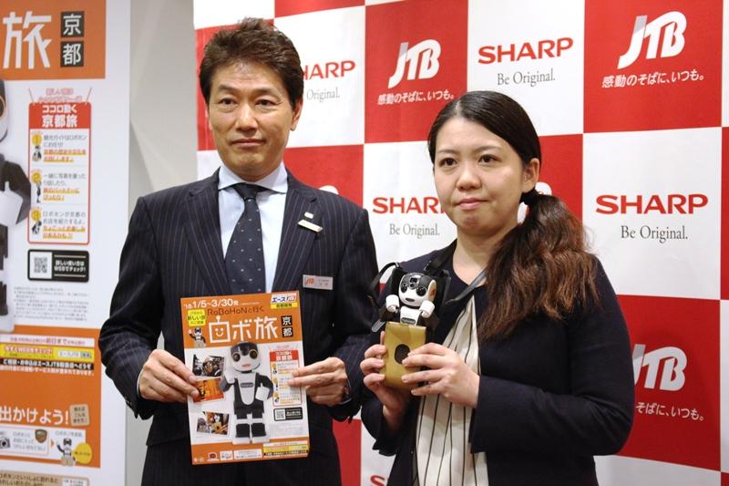 ロボットが観光案内する京都ツアーが登場、JTBとシャープが共同で発表、「ロボホン」が通訳・ガイド・旅のパートナーに【動画】