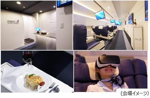 HIS、旅行説明会をVR(仮想現実)で実施、世界一周2000円