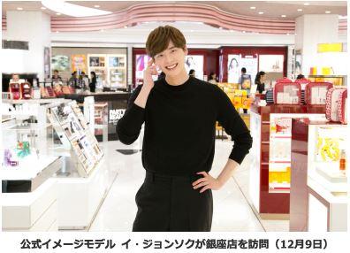 ロッテ免税店、銀座店で日本人客の集客強化、VIPコーナー新設や日常商品の拡充などで