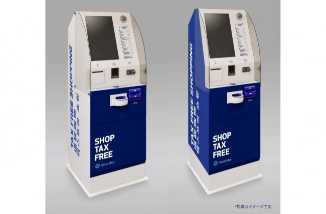 免税手続きをセルフサービスで、日本に自動手続き機が初登場、パスポート情報入力から申請まで作業の9割を可能に