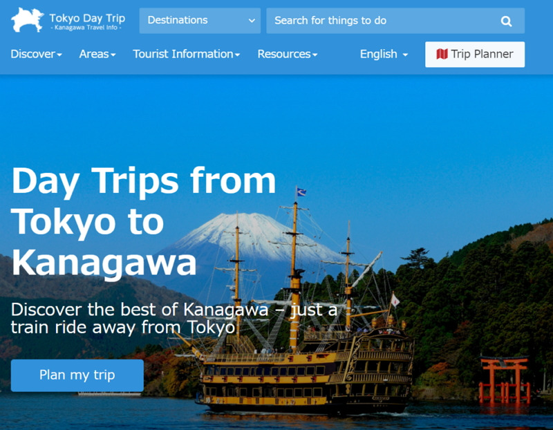 神奈川県がプリペイドSIMカードで観光アピール、NTTドコモと連携、出発前に観光コンテンツへ誘導