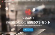 仮想通貨で「免税手続き」をスムーズに、韓国「EBCoin」社が資金調達、日本含む中国人旅行者の訪問地を狙う