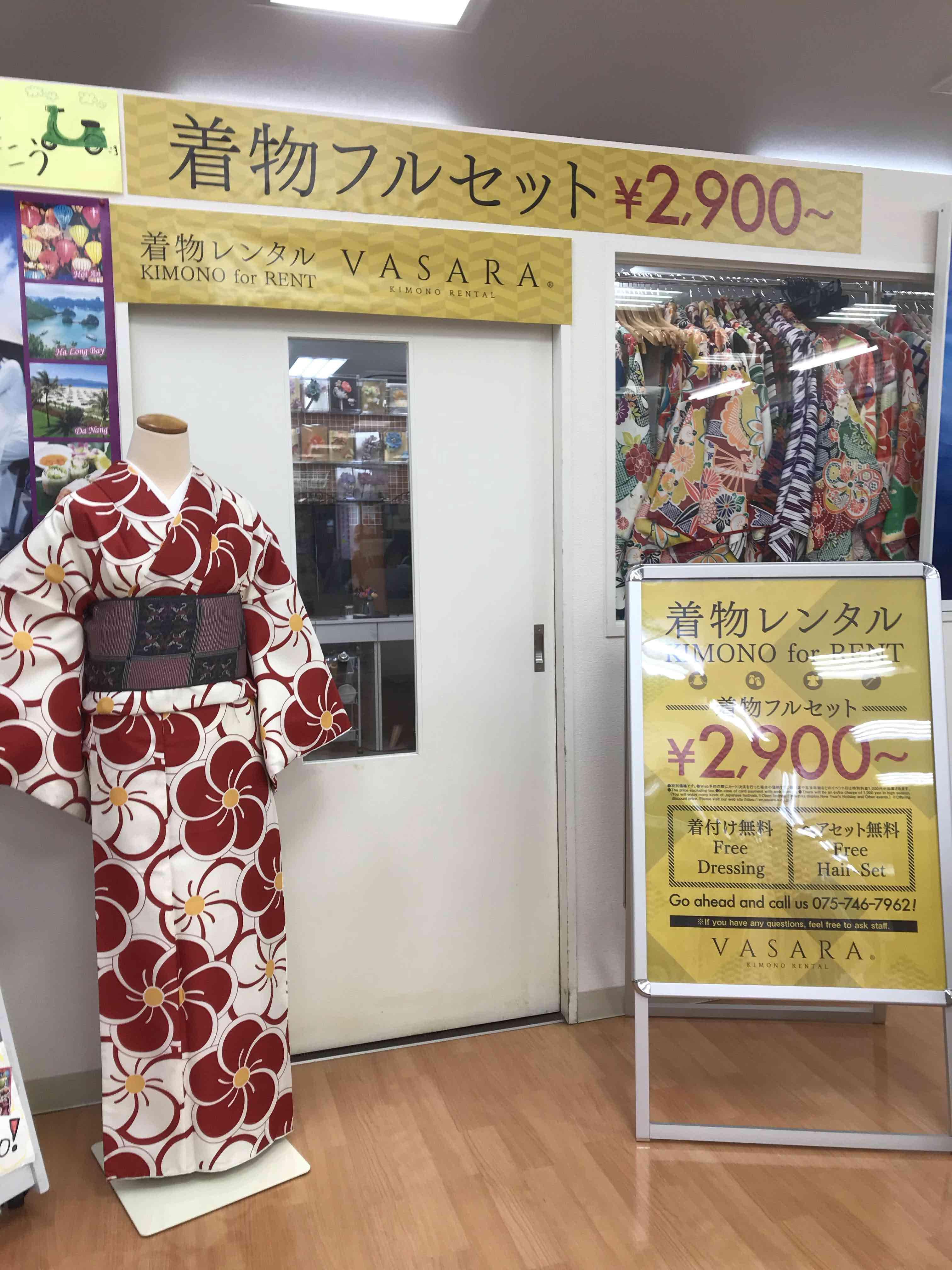 日本旅行、訪日客の「コト消費」狙った着物レンタルを拡充、取扱い支店を増設、出張着付けなども視野に
