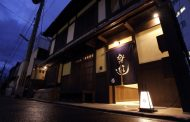 外国人に人気の国内ホテル1位は「ザ・リッツ・カールトン京都」、旅館は初登場の「京町家 楽遊 堀川五条」 ートリップアドバイザー