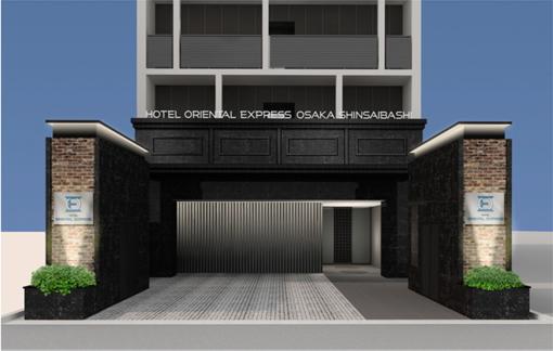 オリエンタルホテル、宿泊特化型の新ブランドを展開へ、大阪心斎橋1号店を4月開業