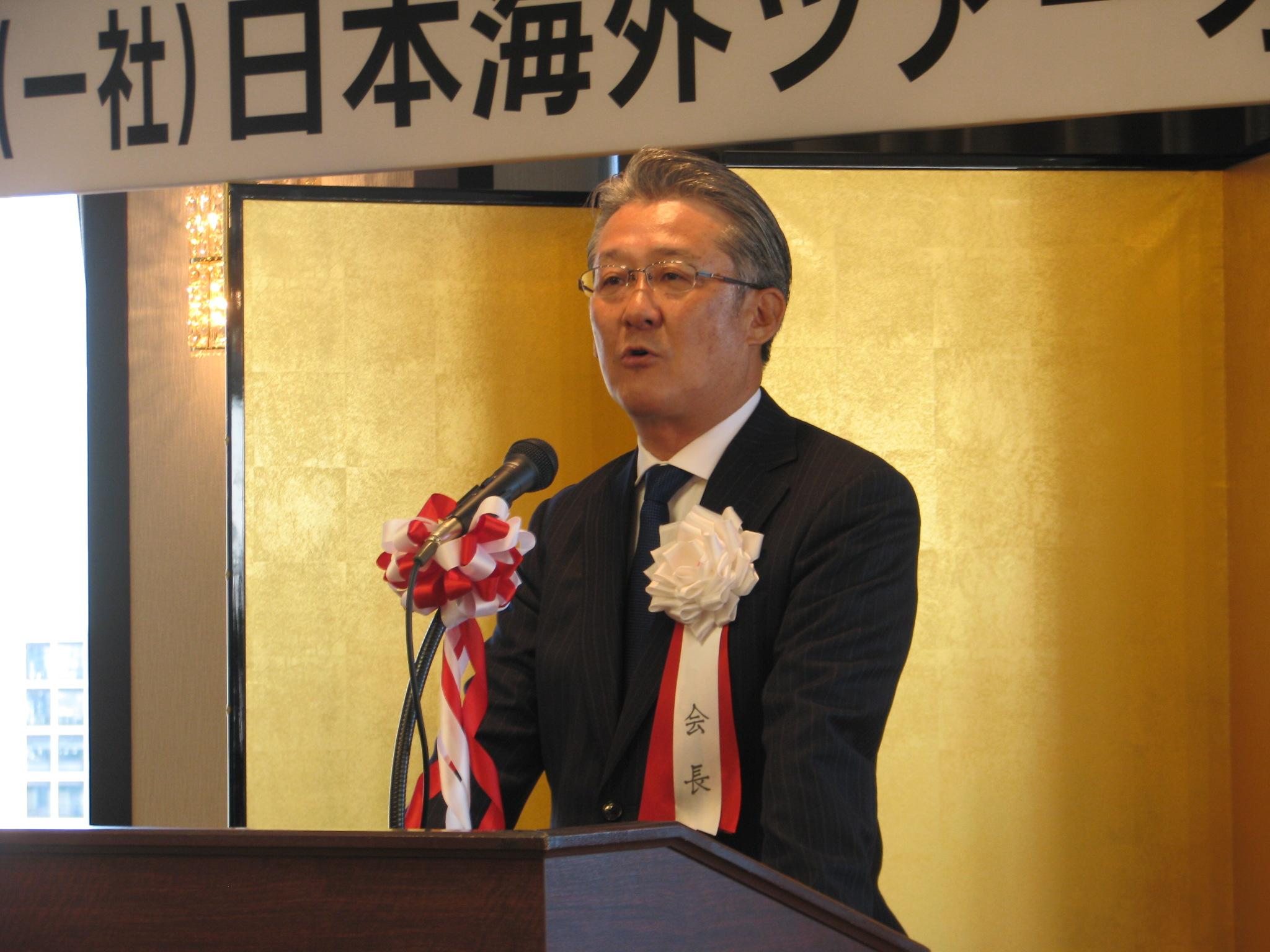 新税・国際観光旅客税は「効果的な活用」を、日本人の海外旅行促進とサービス向上に期待 -日本海外ツアーオペレーター協会