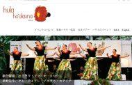 ジャルパック、ハワイのフラダンス競技会で旅行会社BtoBツアー募集、顧客対応や追加手配もサポート