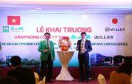 ウィラー、ベトナムに新会社、タクシー最大手とAIや自動運転で交通サービス開発へ