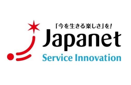 通販「ジャパネット」、新会社設立でクルーズ事業を本格展開、寄港地やオリジナル企画で独自性を