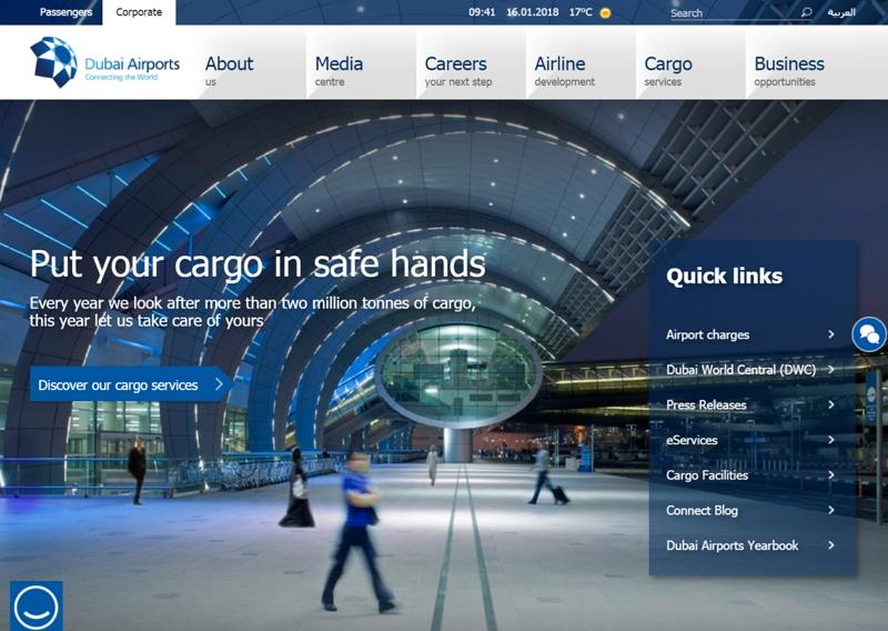 ドバイ国際空港が新たなメディア創設、大手専門企業と連携、アプリと月刊誌で最新情報提供へ