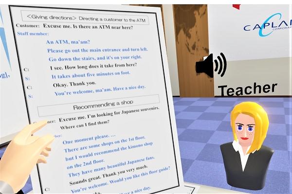 パソナグループ、VR活用で「日本のおもてなし研修」、講師のアバターと仮想空間で接客学習