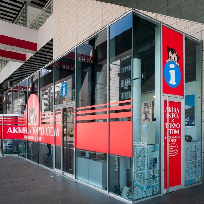 インバウンド向けのチケット販売店が開業、歌舞伎からクラッシックまでエンタメ系で、秋葉原に
