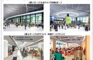 成田空港が大規模な改修工事へ、2020年東京五輪に向けアジア主要空港と競走意識、自動化と分かりやすさ対応