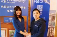 民泊仲介「ホームアウェイ」、韓国の翻訳サービスと提携、物件説明の多言語対応を開始