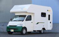 ドイツの貸キャンピングカー「マクレント」が日本参入、欧州からの訪日で長期滞在客に照準、予約はネットで