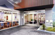 シダックス、ホテル運営の一括受託を開始、第一弾は東京で「ホテルエミット」2軒