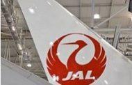 JAL、国際線の燃油サーチャージを値上げ、2019年2月発券分から