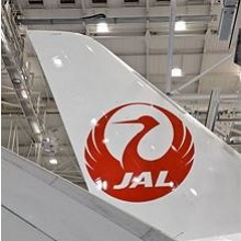 JAL、ロシアのLCCとコードシェア拡大、S7新規就航の成田2路線を追加
