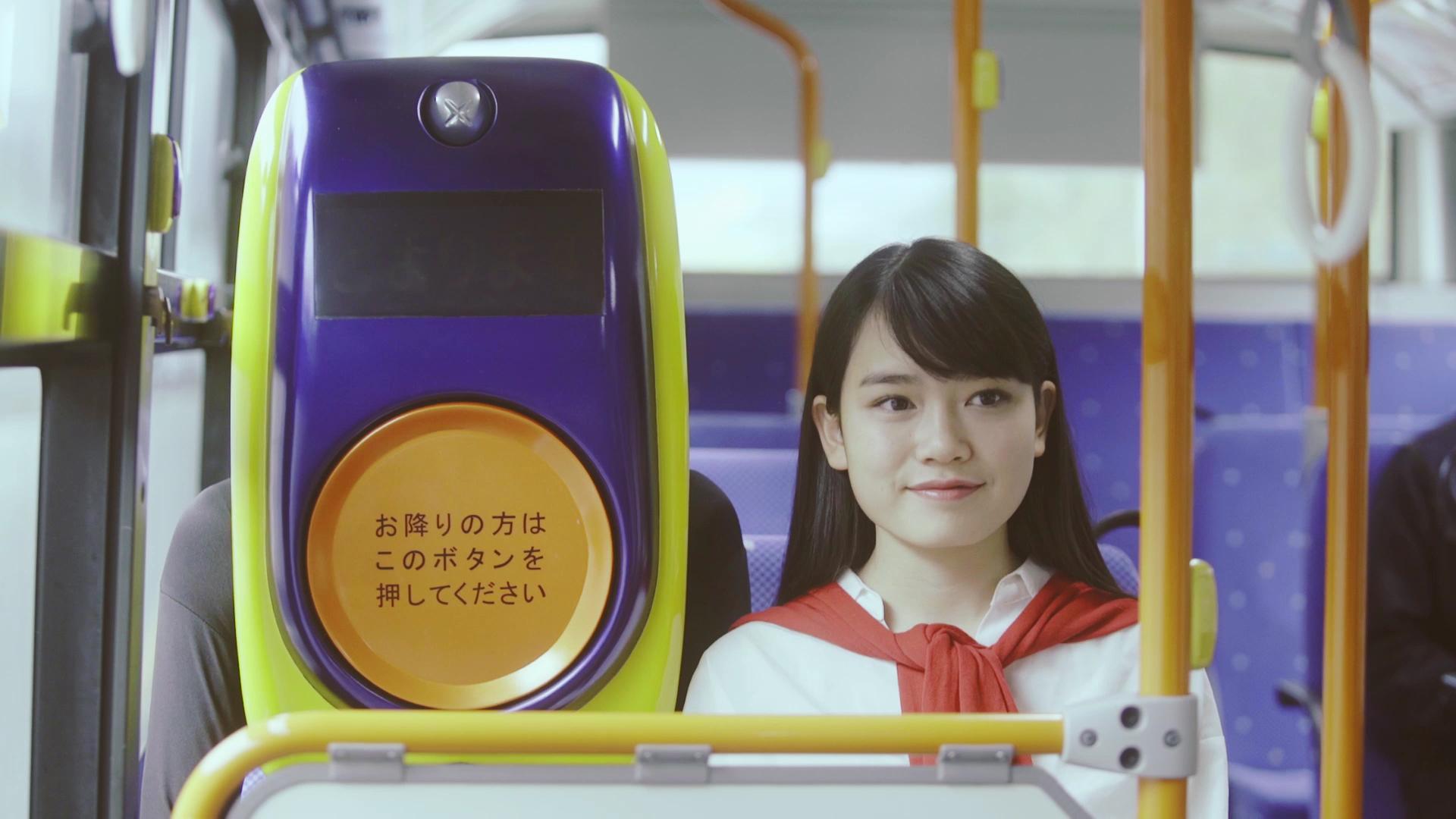西鉄バス、降車ボタンが主人公のPR動画を公開、「とまりますボタンさん」で擬人化