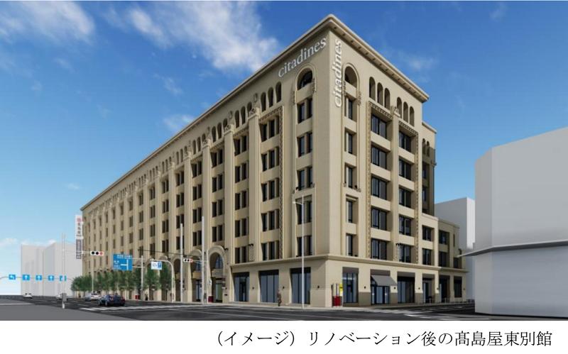 大阪・高島屋の歴史的建物を「滞在型ホテル」に、2019年冬開業、シンガポール拠点「アスコット」で