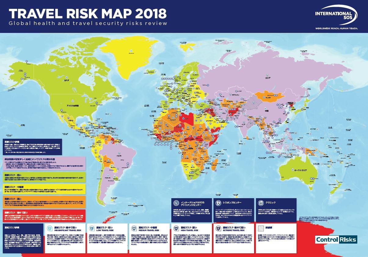 この1年で「渡航リスクが高まった」と感じる企業責任者は6割、ビジネス渡航の危機管理は発展途上、課題は社員教育や伝達事項に