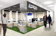 関西国際空港に到着時免税店、第1・第2ターミナルに3店舗開業へ ―全日空商事デューティーフリー