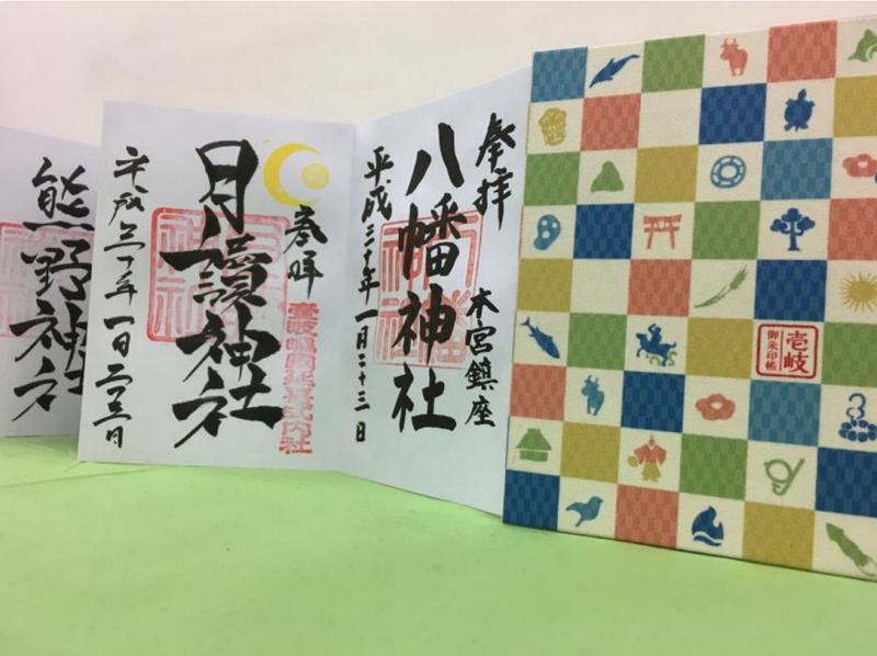 長崎・壱岐市が「ご朱印帳」を無料配布、オリジナル版を限定500冊、インスタグラムで投稿キャンペーンも