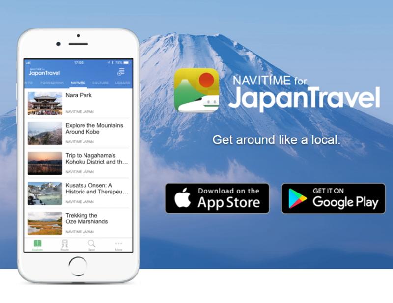 ナビタイム、訪日アプリで京成スカイライナーの乗車券購入を簡単に、チケット販売サイトと直接連携