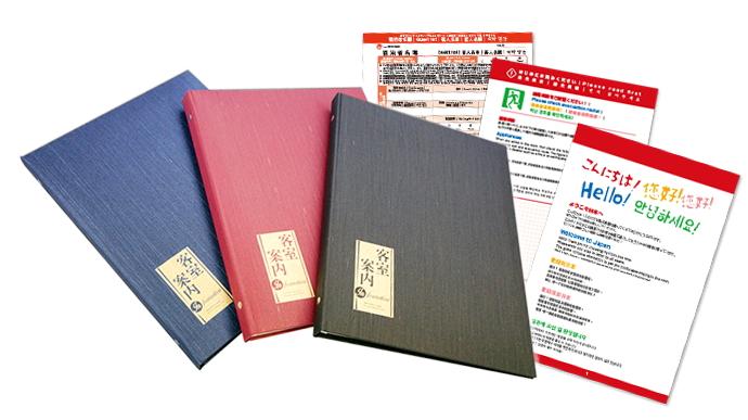 民泊エアビーと日本法令、民泊新法にあわせ「民泊事業者用ツール」を販売、宿泊者名簿や客室案内書類をセットで
