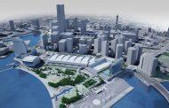 横浜に開業する新たなMICE施設名称が決定、「パシフィコ横浜 ノース」に、国内最大5000人規模の多目的ホールも